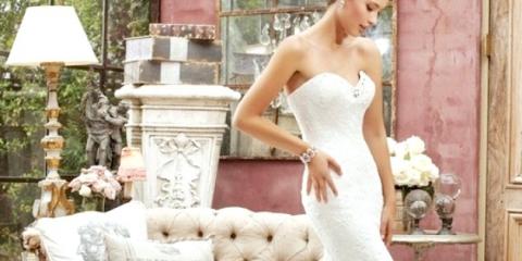 Найкрасивіші сукні світу для тебе, обраниця!